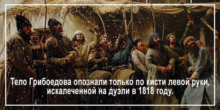 Штурм посольства с Грибоедовым