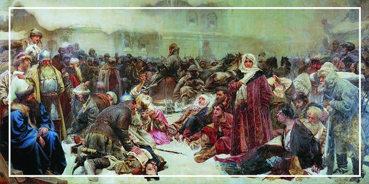 Уничтожение новгородского веча. 1889 год