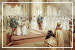 Невесты для царей России