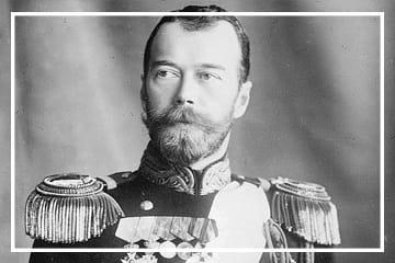 Предсказание для Николая II