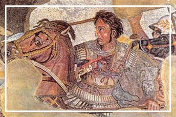 Александр Македонский во время сражения при Иссе