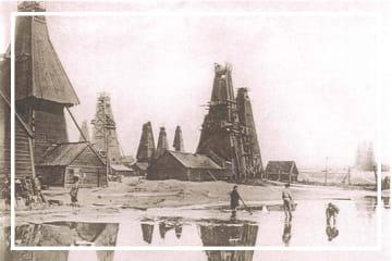 Бакинские нефтепромыслы
