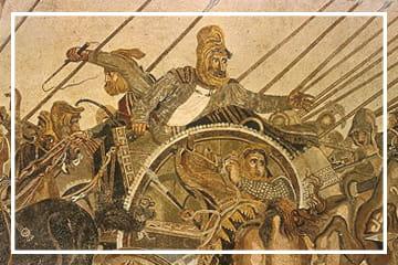 Царь Персии Дарий III