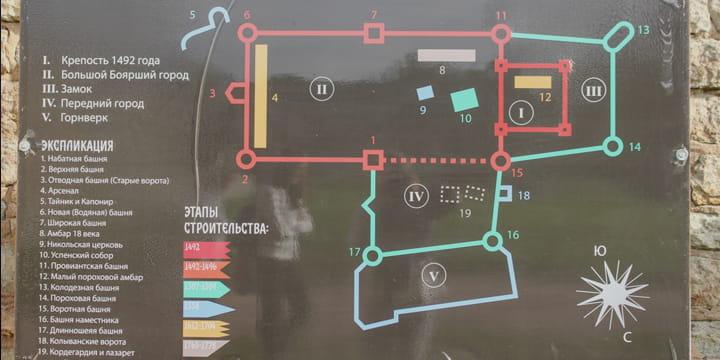 """План """"Четырехугольной"""" крепости"""