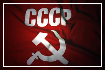 Серп и молот СССР