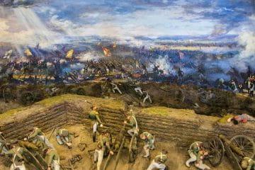 "Панорама ""Бородинская битва"""