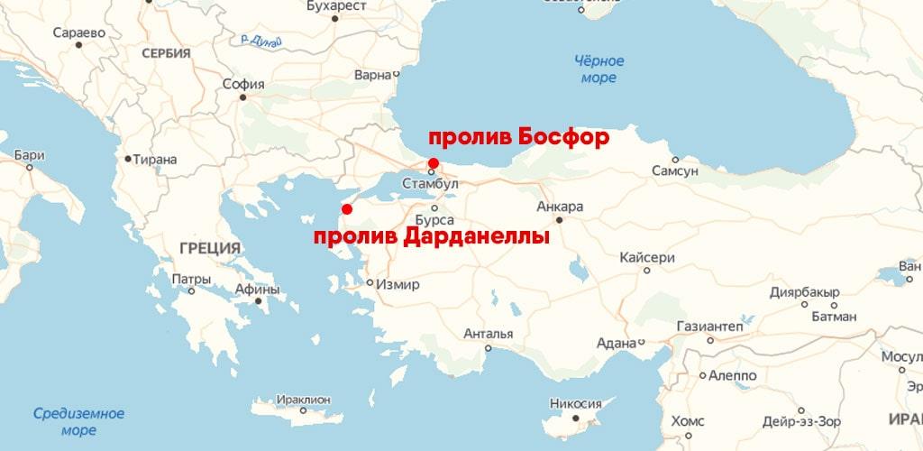 Карта проливов Босфор и Дарданеллы
