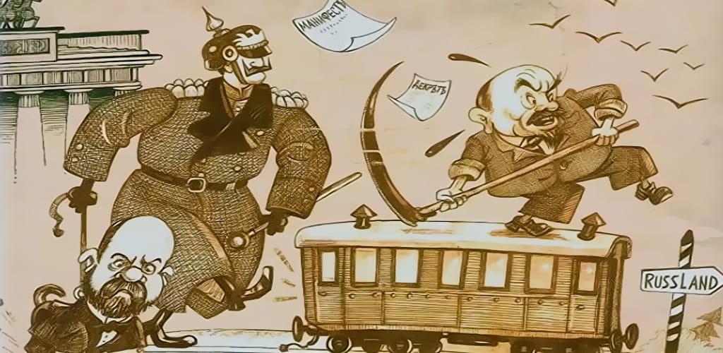 Карикатура Ленина на поезде