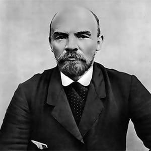 Изображение Ленина
