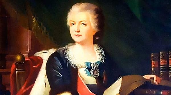 Портрет Екатерины Дашковой