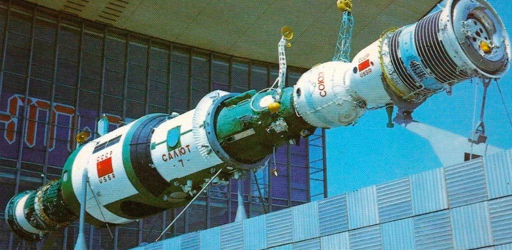 Космический корабль Салют